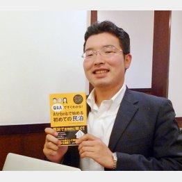 阿部ヨシカズさんは金融マン(C)日刊ゲンダイ