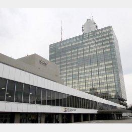 受信料徴収に躍起のNHK(C)日刊ゲンダイ