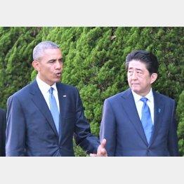 日米首脳会談の中止も憶測を呼んでいる(C)JMPA