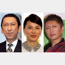 左から布袋寅泰、江角マキコ、GACKT(C)日刊ゲンダイ