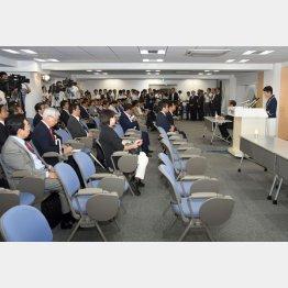 両院総会はガラガラ…(C)日刊ゲンダイ