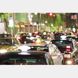 タクシー料金が乗る前にわかる(C)日刊ゲンダイ
