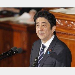所信表明演説をする安倍首相(C)日刊ゲンダイ