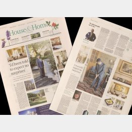 フィナンシャル・タイムズが2ページにわたり特集(C)日刊ゲンダイ