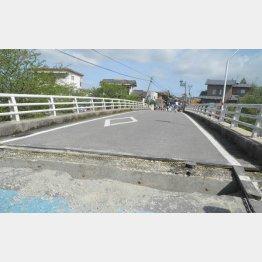 熊本地震の2カ月後に北海道で地震が起こった(C)日刊ゲンダイ