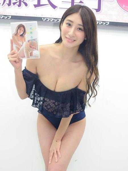 佐藤衣里子さんのインナー姿