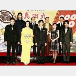NHK「真田丸」の豪華キャスト陣(C)日刊ゲンダイ