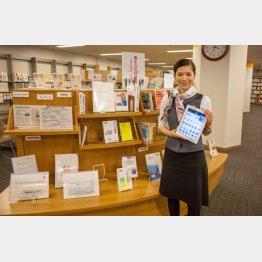 人気の日比谷図書文化館(C)日刊ゲンダイ