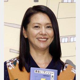 小泉今日子は現在50歳(C)日刊ゲンダイ