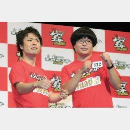 田所(左)と関町(C)日刊ゲンダイ