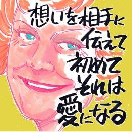 「素敵なウソの恋まじない」イラスト・クロキタダユキ