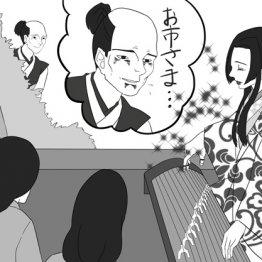 豊臣秀吉は農民の劣等感から名家の娘に手を出した