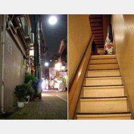 """場所は慶應仲通りの先。まさか""""内階段""""で入店とは!?(C)日刊ゲンダイ"""