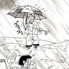 雨対策で変わる集中力 傘の置き方でゴルフレベルがわかる