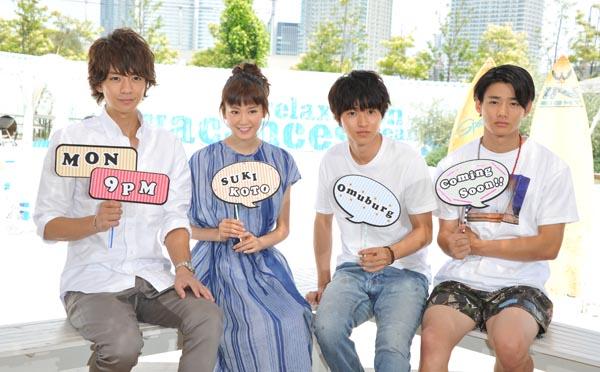 9月まで放送していたドラマ「好きな人がいること」も低迷(C)日刊ゲンダイ