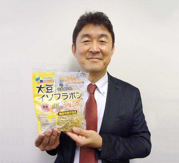 「大豆イソフラボン子大豆もやし」が話題(C)日刊ゲンダイ