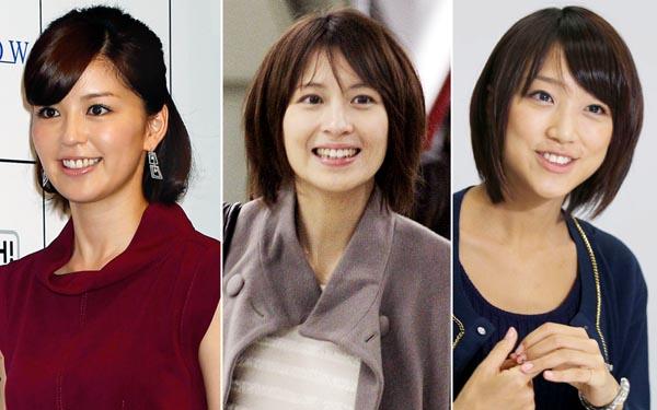 元ミス慶応の面々(左から)中野美奈子、青木裕子、竹内由恵アナ/(C)日刊ゲンダイ