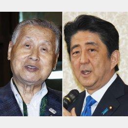 森喜朗組織委会長と安倍首相(C)日刊ゲンダイ