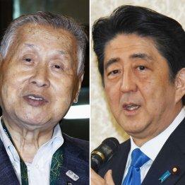 東京五輪に黄信号 森vs小池vs官邸「三つ巴」バトルの裏側