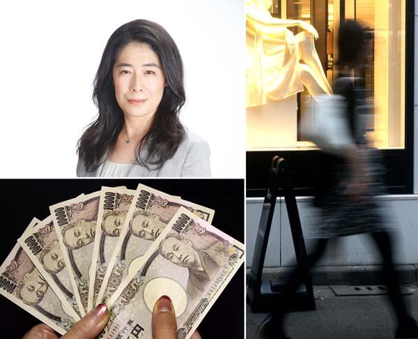 20代の薄給生活の中、目標達成した松崎のり子氏(左上)/(C)日刊ゲンダイ