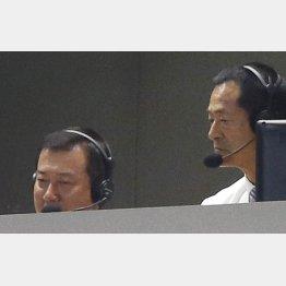 解説する原辰徳前巨人監督と中畑清前DeNA監督