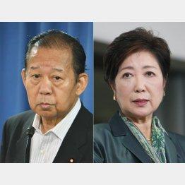 二階幹事長(左)と小池都知事(C)日刊ゲンダイ