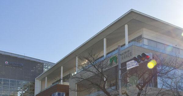 「たまプラーザ駅」はワースト2位(C)日刊ゲンダイ