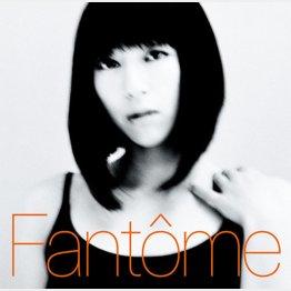 6枚目のオリジナルアルバム「Fantôme」/(提供写真)