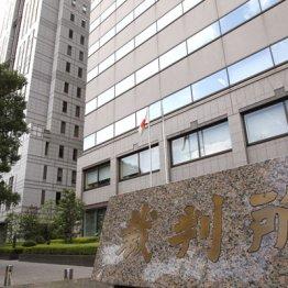 新潟と福岡 2つの裁判官人事で気になる司法の独立