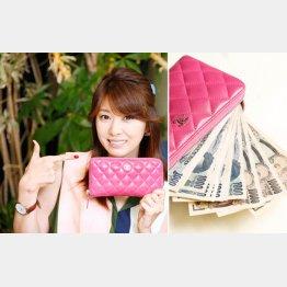矢部美穂さんは4つの財布を使い分けている(C)日刊ゲンダイ