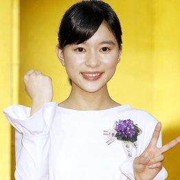 いよいよ本格出演の芳根京子(C)日刊ゲンダイ