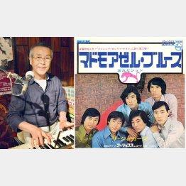 リクエストがあればカラオケの伴奏も(ジャケット左端が本人)/(C)日刊ゲンダイ