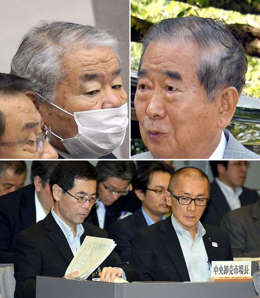 左上から時計回りに、内田都議、石原元知事、岸本市場長(左)と沢章次長/(C)日刊ゲンダイ