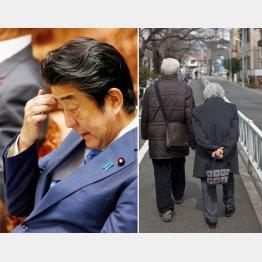 高齢者の生活は厳しくなるばかり(C)日刊ゲンダイ