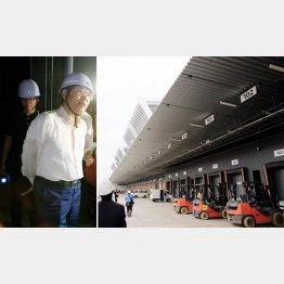 平田座長も視察した地下空間から指針値の7倍の「水銀」が