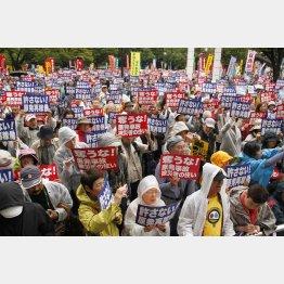 9月22日の反原発大集会(C)日刊ゲンダイ