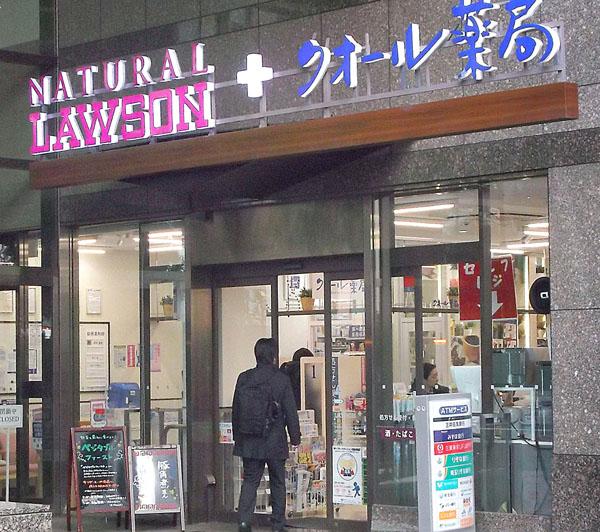グループ店舗は拡大中(C)日刊ゲンダイ