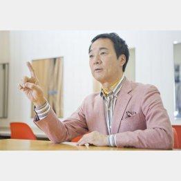 宮本隆治さん(C)日刊ゲンダイ