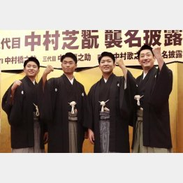 中村橋之助改め、八代目中村芝翫(右端)/(C)日刊ゲンダイ