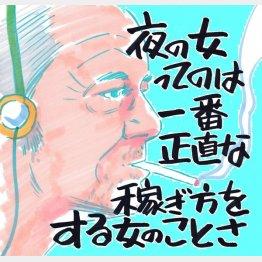 「ヴィンセントが教えてくれたこと」イラスト・クロキタダユキ