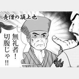 イラスト・八木幸恵