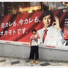広告コピーと長谷部さん(提供写真)