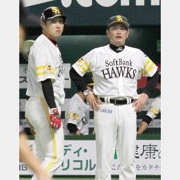 「4番内川」を使いきれなかった工藤監督(C)日刊ゲンダイ