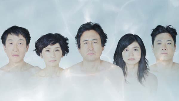 トム・プロジェクト「静かな海へ MINAMATA」/(提供写真)
