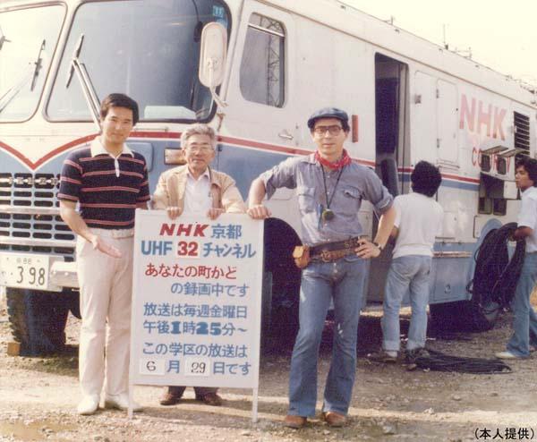 バスが古い!(京都時代)/(提供写真)