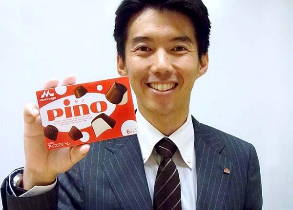 ロングセラーアイス「ピノ」(C)日刊ゲンダイ