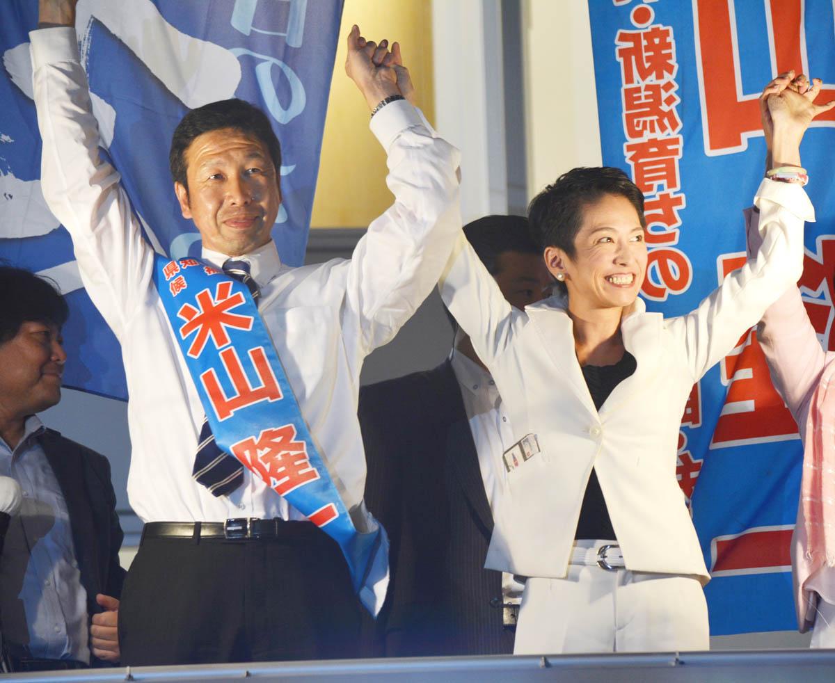 蓮舫代表(右)と米山氏/(C)日刊ゲンダイ