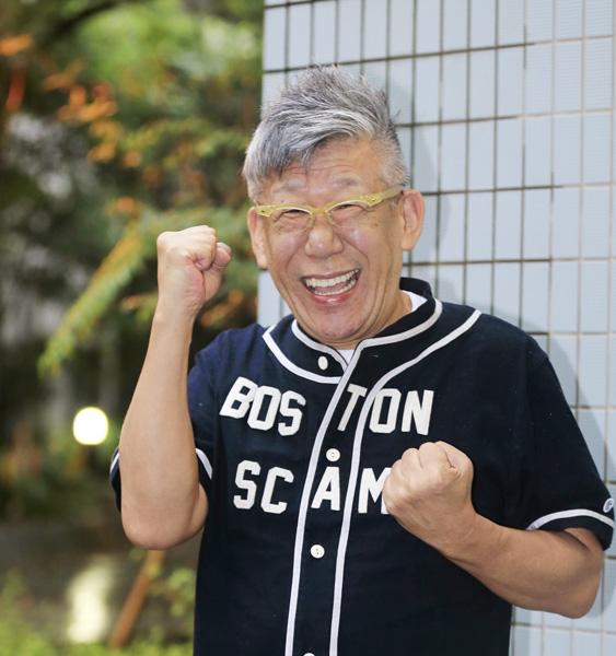 九死に一生を得た笑福亭笑瓶(C)日刊ゲンダイ