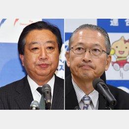 責任は重い(左から民進党の野田幹事長、連合の神津会長)