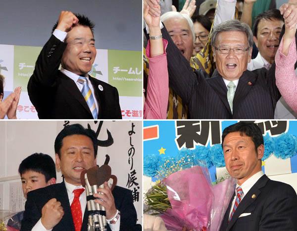 左から時計回りに三日月大造、翁長雄志、米山隆一、山口祥義(C)日刊ゲンダイ